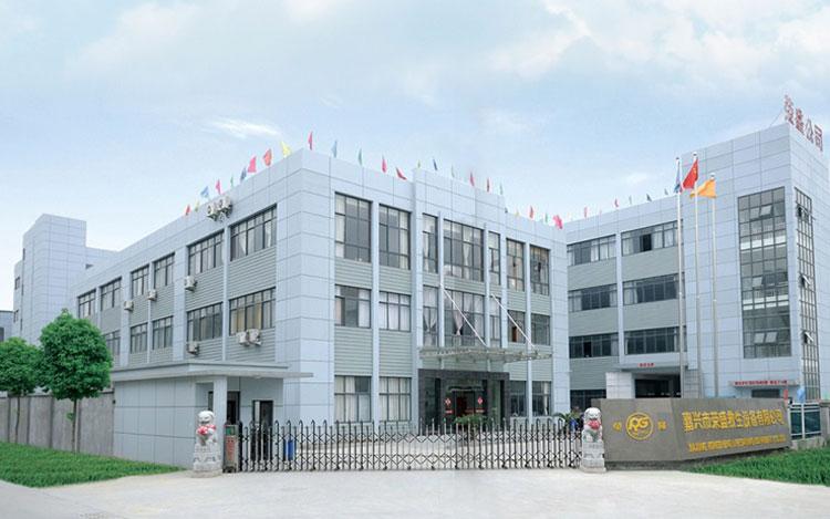 RongSheng Factory