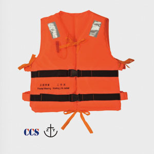 RSGY-1 Marine Work Vest